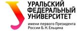 Уральский государственный  университет им. А.М. Горького