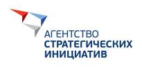 При поддержке Агенства Стратегических Инициатив